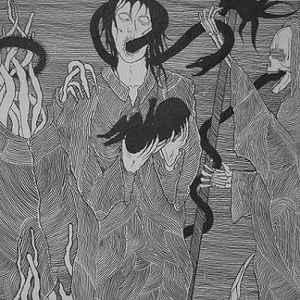 Dødsengel - Mirium Occultum - DLP